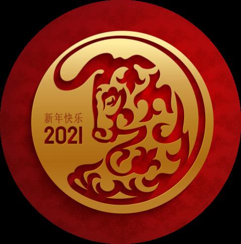Le calendrier énergétique de l'année 2021 Xin chou辛丑 avec
